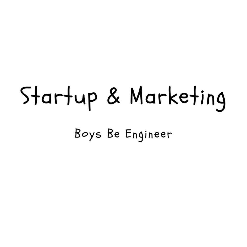 Startup&Marketing